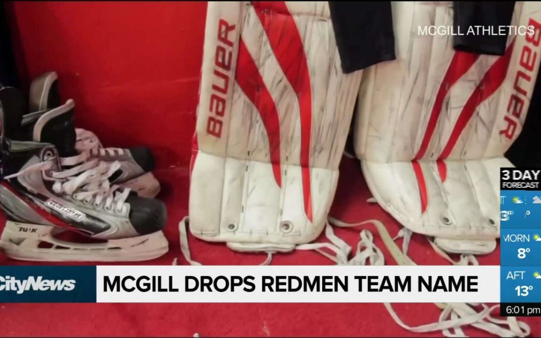 McGill Athletics Takes a Step in the Right Direction